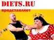 Василий Смольный - уникальное интервью для Diets.ru