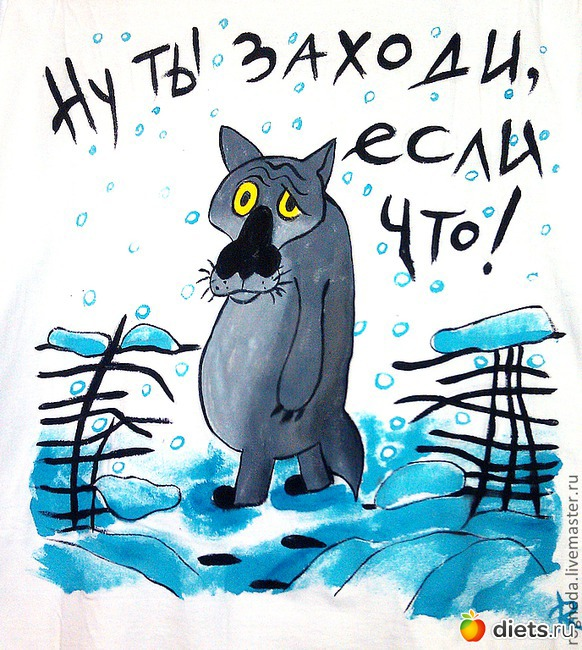http://www.diets.ru/data/cache/2016mar/01/32/2840110_59159-650x650.jpg