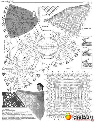 Журнал мод вязание крючком 549 шали 90