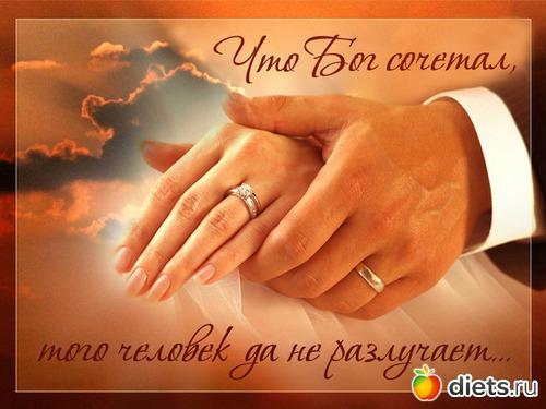 Поздравление жены с венчанием 11