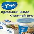 """Конкурс рецептов """"Вкусные истории с Милье"""" на Поварёнок.ру"""