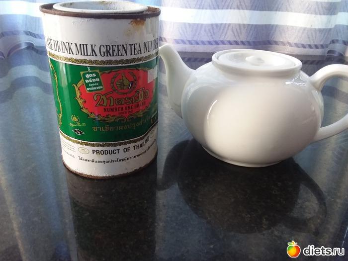 зеленый чай с зирой для похудения отзывы