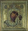 21 Июля-Праздник Казанской иконы Божией Матери