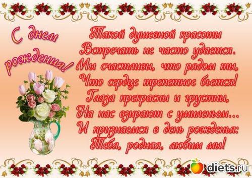Прикольное поздравление с днем рождения женщине 61 год