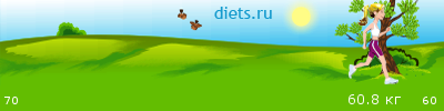 http://www.diets.ru/data/lines/54182.png