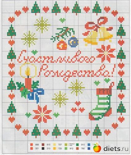 рождественское настроение, альбом: вышивки к новому году. легко и быстро!
