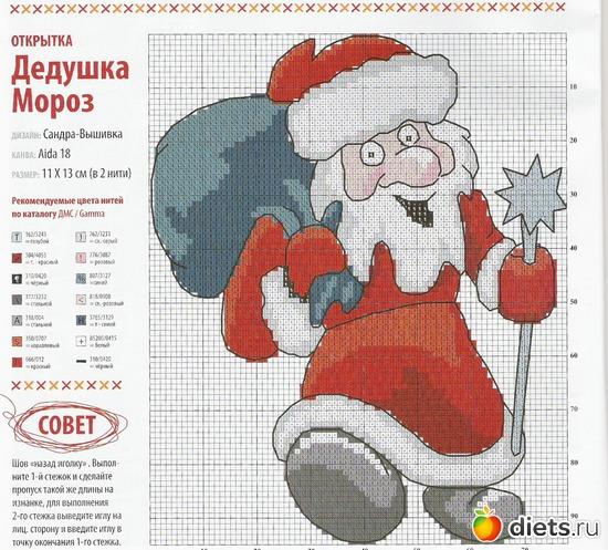 дедушка мороз, альбом: вышивки к новому году. легко и быстро!