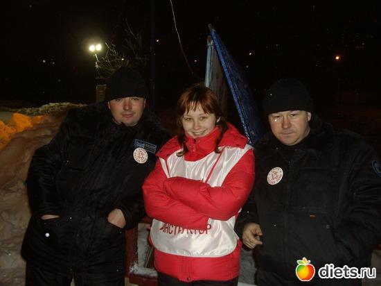 На катке,с охранниками,Денисом и Лёшкой, альбом: Объект был замечен...