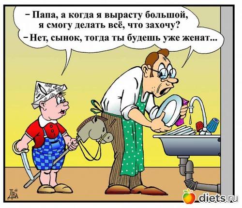 Мужской стриптиз Прикольные стихи про мужчин и мужчинам