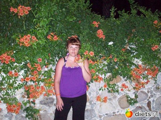 я и цветы, альбом: турция