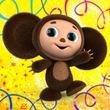 Сказочное шоу «Чебурашка приглашает друзей!» в Стране Мам