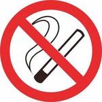 Муж бросает курить! Нужен совет!!!