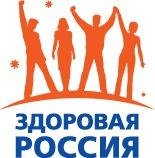 здоровая россия программа результаты