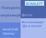 """Конкурс фотографий """"До и после"""": ноябрь"""