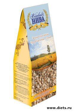 Зерна пшеницы и ржи пророщенные!