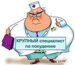 Монтики :)