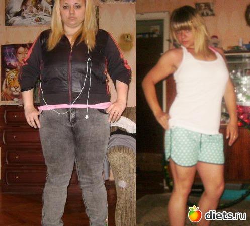 процесс моего похудения