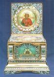 Сегодня память святого равноапостольного князя Владимира и день Крещения Руси!