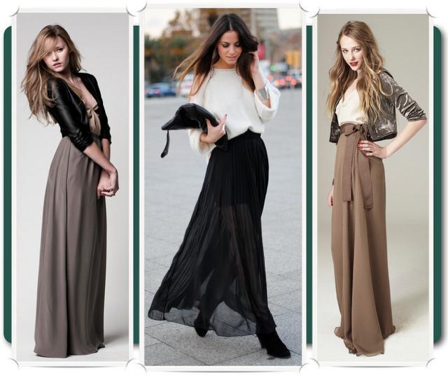 Модны ли юбки в пол