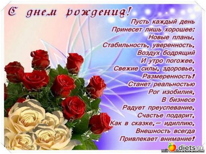 http://www.diets.ru/data/cache/2012mar/07/15/650046_45443-550x500.jpg