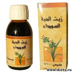Как пить масло черного тмина для похудения: рецепты