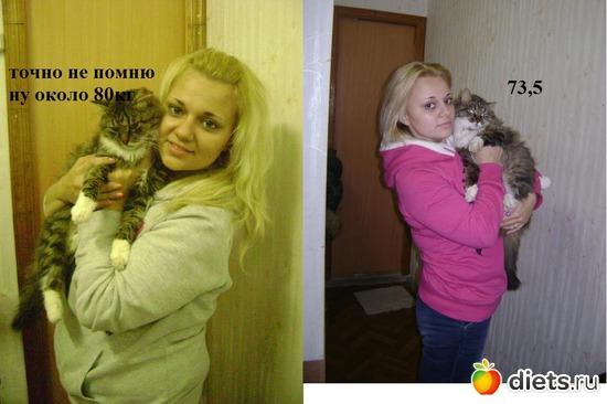 2 фото: процесс моего похудения