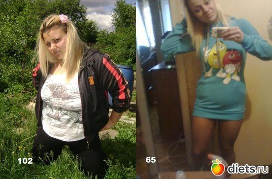 3 фото: процесс моего похудения