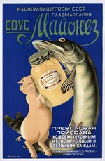 "От ""майонезика"" до майонеза. Истинное досье самого неоднозначного соуса"