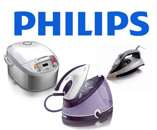 Парогенератор Philips HI5912/30 2400Вт белый фиолетовый