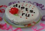 Поздравительный тортик.