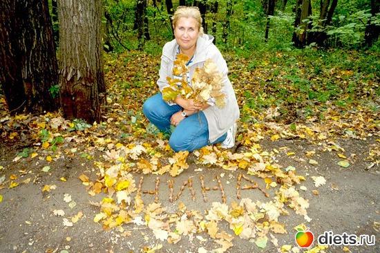 Мисс Осень, альбом: Моя жизнь