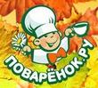"""Конкурс рецептов """"Осенний коктейль с чаем HYLEYS"""" на Поварёнок.ру"""