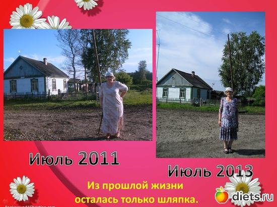 11 фото: История моего возвращения к жизни