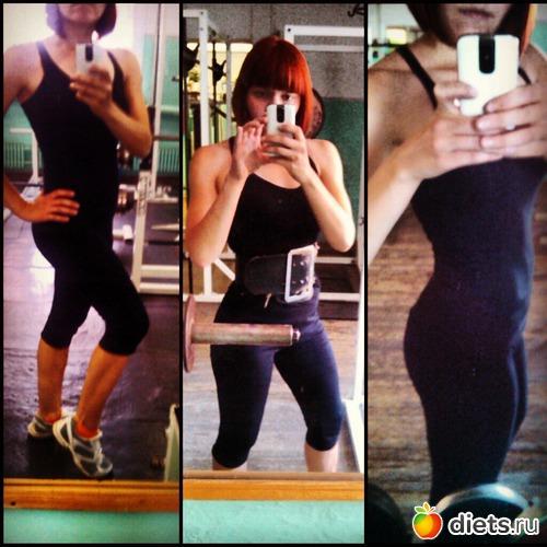 4 фото: Тело-модификация.
