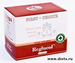 Реглюкол (Сантегра) - уменьшает тягу к сладкому, снижает уровень сахара в крови.