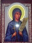 Приход Преподобной Параскевы Сербской