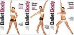 Ballet Body с Лией Сараго - для тех, кто любит изящность и не любит гантели)