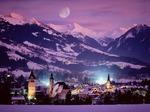 Мечты путешественника... Австрия...