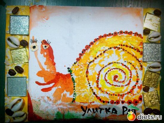 *Улитка Рая*, акрил, грунтованный картон, рамка - авторская работа, А4, альбом: Вернисаж картин Дарьи Тундры  (Дарья Калита)