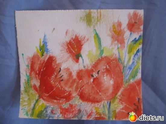 *Лето*, акварель, бумага, альбом: Вернисаж картин Дарьи Тундры  (Дарья Калита)