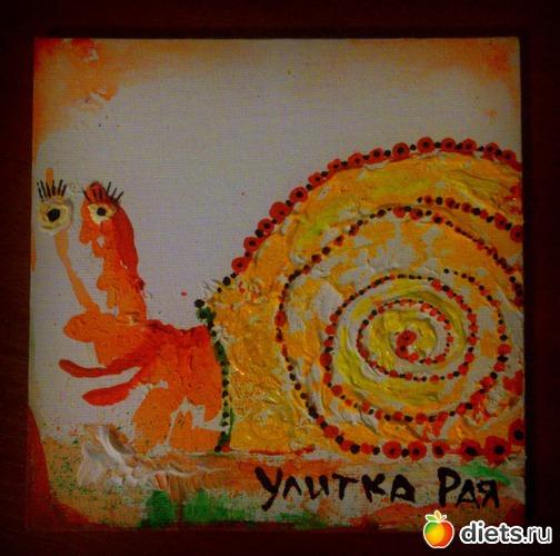 *Улитка Рая*, акрил, грунтованный картон, А4, альбом: Вернисаж картин Дарьи Тундры  (Дарья Калита)