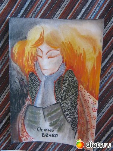 *Осень, вечер*, продано - возможен повтор, альбом: Вернисаж картин Дарьи Тундры  (Дарья Калита)