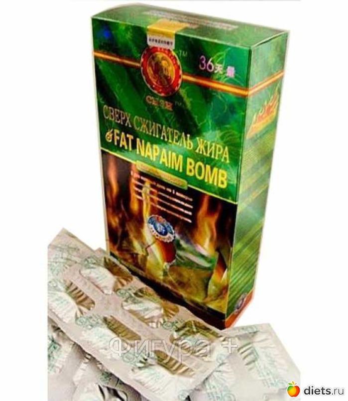 Китайский чай для похудения жуйдемен