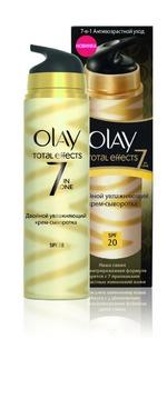 Крем + сыворотка OLAY Total Effects Moisturiser + Serum Duo -  максимальный эффект при минимальных усилиях