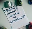 Мотивашка на холодильник, распечатываем и вешаем))