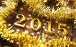 Как встретить Новый год-2015