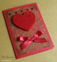 Поздравляю с Днем Святого Валентина!