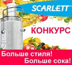 Соковыжималка – рецепты на Поварёнок.ру