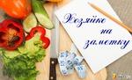 Полезные зеленые продукты - Топ-10 от Диетс.ру