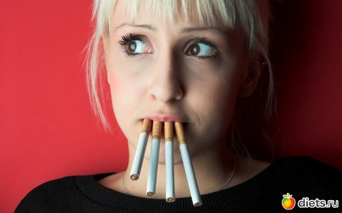 Как похудеть начать курить